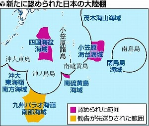 日本は海洋国家である